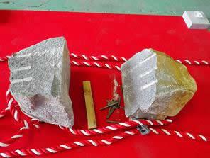 石割式イメージ