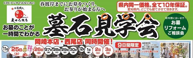 2017.1125新聞 title