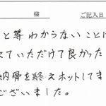letter201