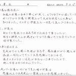 letter203