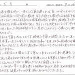letter205