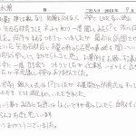 letter206