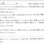 letter209