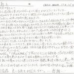 letter215