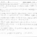letter217