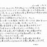 letter219