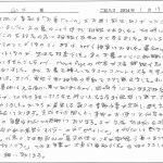 letter220