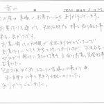 letter221