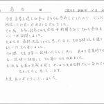 letter222