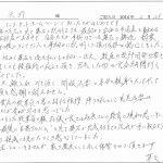 letter223