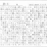 letter226