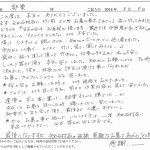 letter227