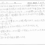 letter229