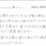 letter231