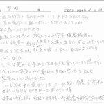 letter232