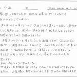letter234