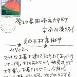 letter235