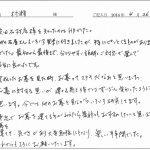 letter239