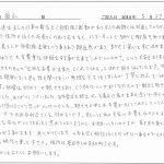 letter244