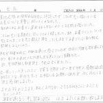 letter248