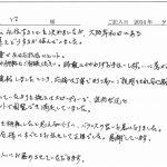 letter251