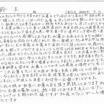 letter253
