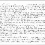letter254