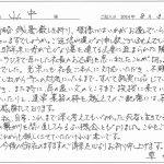 letter257