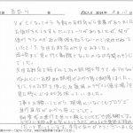 letter260