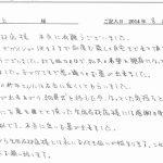 letter262