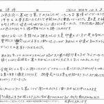 letter265