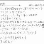 letter267