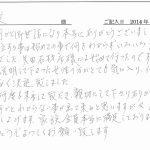 letter268