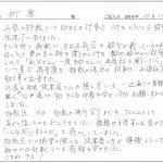 letter269