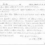 letter271