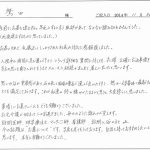 letter272