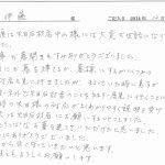 letter273