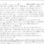 letter275