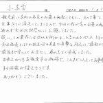 letter276