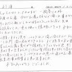 letter277