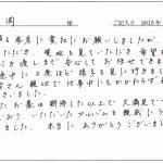 letter279