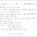 letter280
