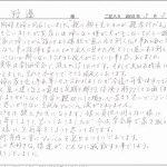 letter284