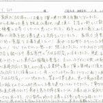 letter287