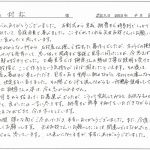 letter289