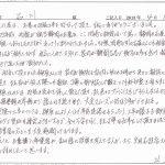 letter291