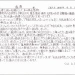 letter292