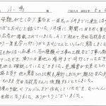 letter294