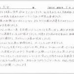 letter295