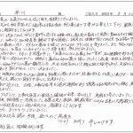 letter296